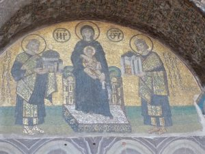 Sunu Mosaic