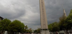 What is Written on the Obelisk